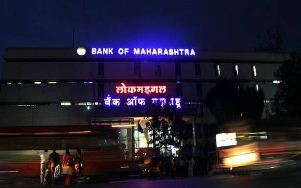 https://finpedia.co/bin/download/Bank%20of%20Maharashtra/WebHome/MAHABANK1.jpg?rev=1.1